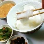 National dish of Brunei - Ambuyat Tempoyak