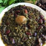 Maryresi - Vegansk ghormeh sabzi
